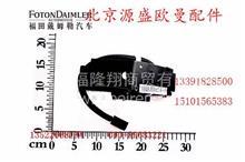 1525711702002 电子油门踏板总成 欧曼原厂汽车配件 厂家直销/1525711702002