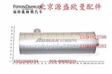 1531312080002 消声器 欧曼原厂汽车配件 厂家直销/1531312080002