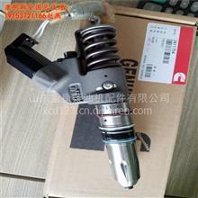 西康M11发动机喷油器3411754 喷油器故障/3411754