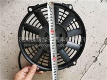 超薄电子扇9寸(12v 24v)/超薄电子扇
