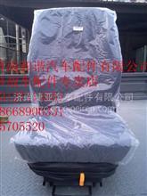 重汽新斯太尔M5G空气悬挂左座椅总成 内外饰件及事故车配件专卖店/AZ1632510003