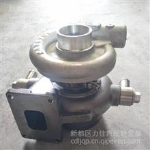厂家直销上柴SC7H防爆机S00023250+01原厂康跃J80S涡轮增压器/00JG080S123