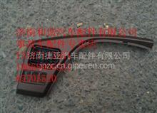 重汽新斯太尔D7B左仪表面罩组件 内外饰件及事故车配件专卖店/WG1682167010