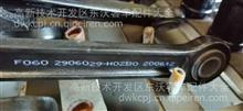 东风天龙牵引车,载货车,支架总成(带底座)-吊杆,右/2906030-H02B0