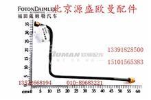 1531335681105 钢管 欧曼原厂汽车配件 厂家直销/1531335681105