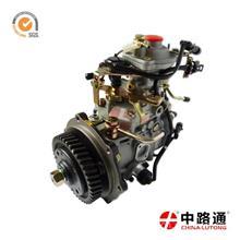柴油发动机配件批发VE4/10E2000RNP48汽车高压喷嘴104600-9101