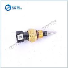 佩特莱起动机 6100-3708100A-002/M108R3001SE
