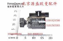1531334001002 转向助力泵 欧曼原厂汽车配件 厂家直销/1531334001002