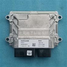 133611170北汽威旺A122 M40国五发动机控制模块ECU电脑版133611170/133611170