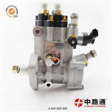 柴油泵部件名称0445025028庆铃1111010-PA11庆铃汽车油泵CB18