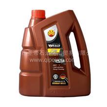 韦尔斯润滑油(WELLSNA9全合成机油 汽车机油 SN  4L 5W-40