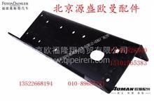 006081245340303002  欧曼原厂汽车配件 厂家直销/006081245340303002