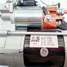 供适用于原厂配套东风康明斯 5316889 起动机马达/ 5316889