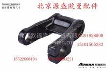 141702950000800325 欧曼原厂汽车配件 厂家直销/141702950000800325