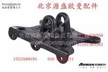 141934038000420020 欧曼原厂汽车配件 厂家直销/141934038000420020