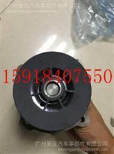 大柴道依茨水泵/1307030-56D
