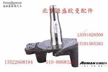AK880410028 转向节总成左 欧曼原厂汽车配件 厂家直销/AK880410028