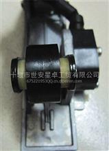 东风多利卡D6车电子油门踏板总成/1108010-CA3101