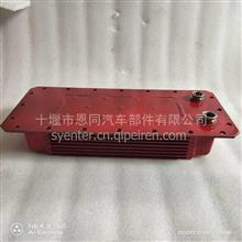 适用于康明斯柴油发动机KTA38中冷器芯/机冷芯/油冷器K38中冷器芯/3638312