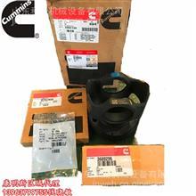 2882120活塞 QSX15活塞组件 盘锦辽河康明斯服务站/进口康明斯代理商
