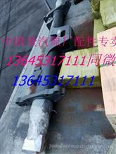 原厂重汽豪沃T7H后桥气囊悬浮桥提升桥桥壳轴管712-35410-5600/712-35410-5600