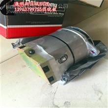 康明斯发电机3688268ALTERNATOR 24V105A 进口发电机/康明斯经销商