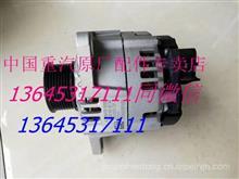原厂重汽豪沃T7H曼发动机440马力T7H发电机总成JFZ280-3002/202V26101-7271