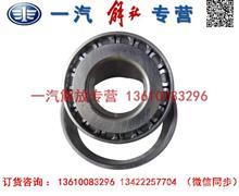 一汽解放轴承/30310(7310E)