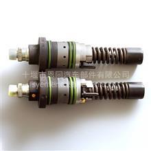 适用于进口道依茨柴油发动机单体泵 /0414401102