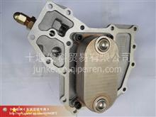 EQ4H发动机机油冷却器带座子总成/1012BF11-010