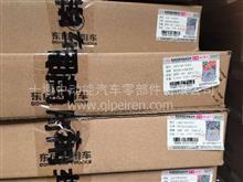 东风旗舰离合器从动盘1601130-H0202/1601130-H0202