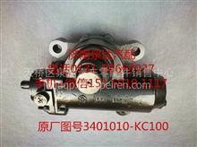 二汽东风天龙天锦 大力神动力转向器 方向机 转向机3401010-KC100/3401010-KC100