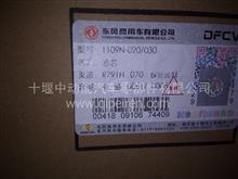 东风153空气滤芯1109N-020/030/1109N-020/030
