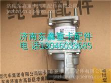 LG9700360092 重汽豪沃HOWO轻卡制动总阀/LG9700360092