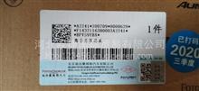 福田戴姆勒欧曼ETX离合器总泵总成/1432116380003/1432116380003