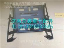 LG9704760101重汽豪沃HOWO轻卡蓄电池安装支架.jpg/LG9704760101
