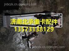 柳汽霸龙507变速杆操纵机构支座TP401M3-170/TP401M3-170