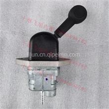 3517010-92000原厂克诺尔东风天龙旗舰手控制动阀/3517010-92000