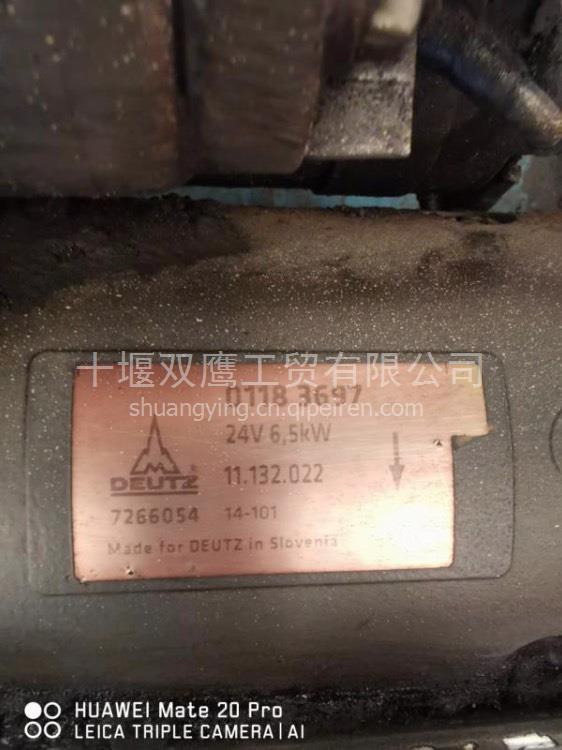供应适用于道依茨 7266054系列 01183697 起动机 11.132.022 马达/01183697  11.132.022  7266054