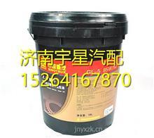 中国重汽豪沃原厂专用重负荷车辆齿轮油18L  190007301050+001奔/18L  190007301050+001