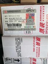 供应耐油硅酮平面密封胶DFCV-2121-95G DFCV-2121-95G