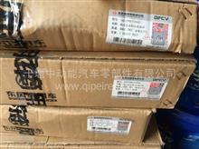 供应东风天龙旗舰离合器压盘1601090-T13M0/1601090-T13M0