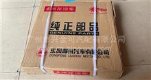 柳汽离合器片430/LQ430TS-1601210B