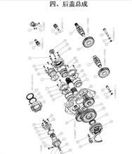 法士特12档变速箱/12JSD160TA