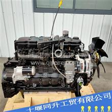 康明斯柴油发动机配件硅胶管3084149-20/硅胶管3084149-20