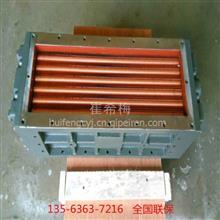 柴油发动机水泵散热器 4100.4102.4105.490.226b.道依茨/1078