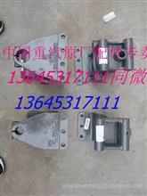 重汽豪沃T7H前簧前支架轻量化前簧前支架前钢板支架WG9925523108/WG9925523108