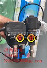 JSM05182德龙新款加热电磁阀济南信发/JSM05182德龙新款加热电磁阀