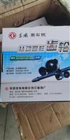 153��虞�原�S/2502Z33-051A