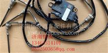 TS0600东风康明斯排气温度传感器济南信发/TS0600东风康明斯排气温度传感器